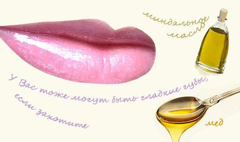 Трещины на губах чем лечить